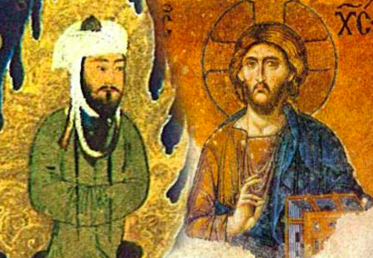 an essay on the life of the prophet mohammed and jesus christ Short essay on the life of prophet muhammad  tribes and its people mostly led the life of  the ecstasy of discovering a new one islam.